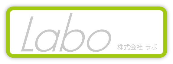 株式会社 Labo(ラボ)